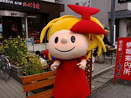 ペコちゃんの画像 p1_29