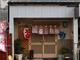 魚屋の定食屋 石松